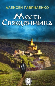cover (14)