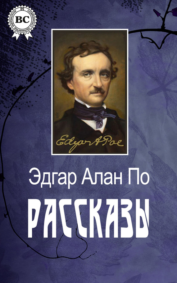 a biography of edgar allan poe an american short story author